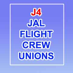 J4 – JAL Flight Crew Unions –